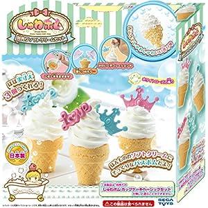 SB-08 しゅわボム 別売り ソフトクリーム セット