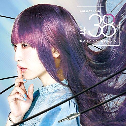 MUSICALOID#38 此方乃サヤ盤...