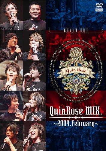 QuinRose MIX.~2009.February~イベントDVD