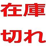 ウイルスシャットアウト 空間除菌カード 日本製 首掛けタイプ ネックストラップ付属 二酸化塩素配合 ウイルス除去 10個セット