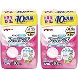 【Amazon.co.jp限定】 ピジョン 母乳パッド フィットアップ 136枚入 母乳育児をする多くのママに選ばれてい…