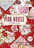 PINK HOUSE 2016 Ribbon tote bag (e-MOOK 宝島社ブランドムック)