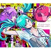 イニシエーション(初回生産限定盤)(Blu-ray Disc付)