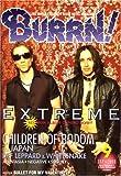 BURRN ! (バーン) 2008年 09月号 [雑誌]