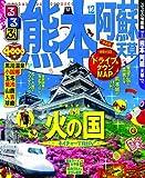 るるぶ熊本 阿蘇 天草'12 (国内シリーズ)