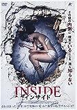 インサイド[DVD]