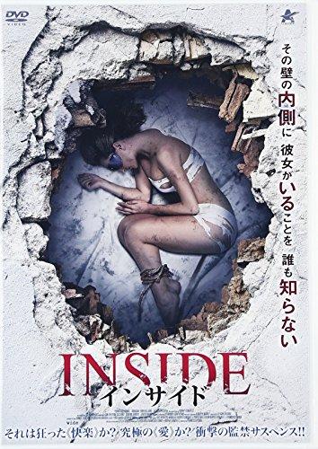 インサイド [DVD]