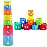 品 プラスチック製 スタッキングアップ  カップ  虹の色 子供  知育玩具 贈り物