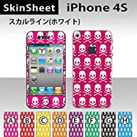 iPhone4S 専用 スキンシート 外面セット(表面・裏面) 【 ブラック 柄】