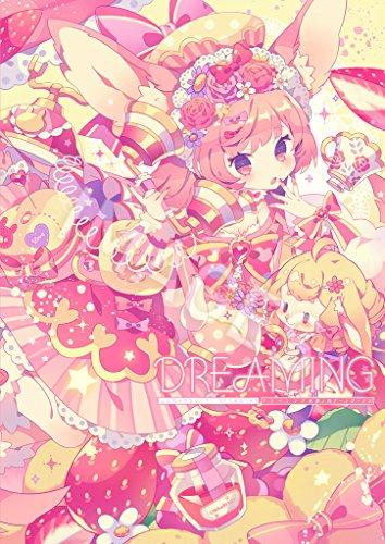 DREAMING yumenouchi artworks