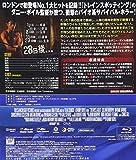 28日後… [Blu-ray] 画像