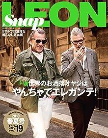 Snap LEON vol.19 [雑誌]