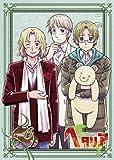 ヘタリア Axis Powers vol.6【初回限定版】[DVD]