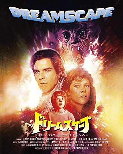 ドリームスケープ HDニューマスター・コレクターズ・エディション...[Blu-ray/ブルーレイ]