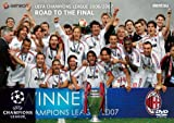 UEFAチャンピオンズリーグ2006/2007 優勝への軌跡 [DVD] 画像