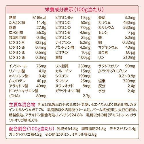 『和光堂 レーベンスミルク はいはい810g×2缶パック (おまけ付き)』の4枚目の画像
