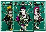 JOJOnium コミック 1-3巻セット (愛蔵版コミックス)