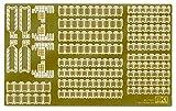 フジミ模型 1/700 艦船模型用エッチングシリーズ No.70003 日本海軍艦艇用 階段/舷梯セット