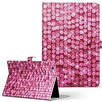 HUAWEI MediaPad M3 Huawei ファーウェイ メディアパッド タブレット 手帳型 タブレットケース タブレットカバー カバー レザー ケース 手帳タイプ フリップ ダイアリー 二つ折り ラグジュアリー キラキラ ピンク m3-000828-tb