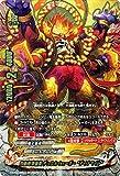 """バディファイトX(バッツ)/灼熱怒涛番長 デュエルイェーガー""""ダイナマイト""""(超ガチレア)/Reborn of Satan"""