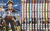 UQ HOLDER! コミック 1-12巻セット (講談社コミックス)