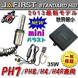 JAFIRST Standard ヤマハ メイト80 1985-1996 V80 PH7/PH8共通Hi/Lo 6000K 交流式デジタルキット 超薄