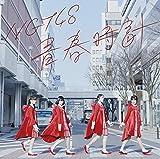 青春時計(Type-C)(DVD付)