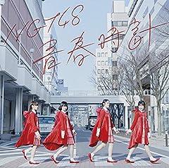 NGT48「暗闇求む」のCDジャケット