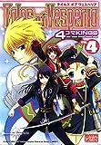 テイルズオブヴェスペリア4コマKINGS 4 (IDコミックス DNAメディアコミックス)