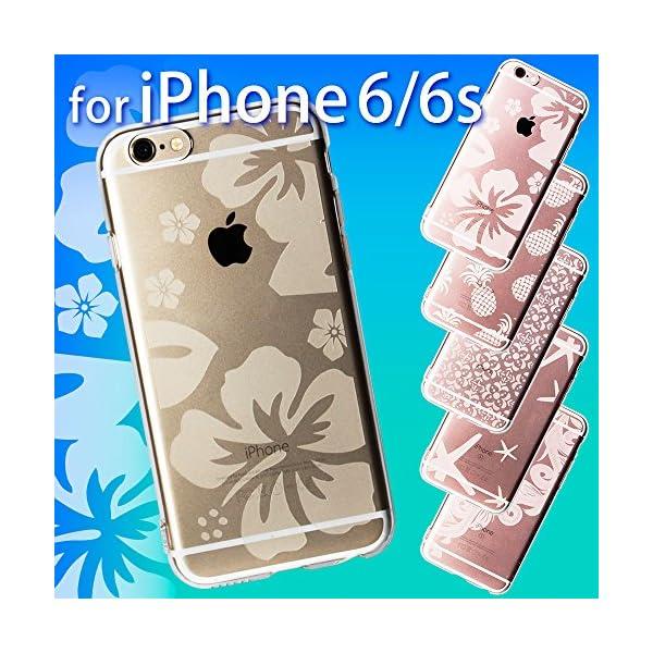 オウルテック iPhone6s/6 4.7イン...の紹介画像2