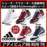 アディダス 靴 adidas アディダス トレーニング シューズ アディピュア BB RUN TR CDS59 靴 野球用品 トレシュー