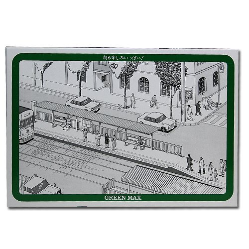 Nゲージ 46-2 路面電車停留所 (未塗装キット)