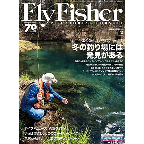 FLY FISHER(フライフィッシャー) 2017年 02 月号 [雑誌]