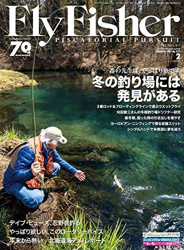 FLY FISHER(フライフィッシャー) 2017年 02 月号 [雑誌]の詳細を見る