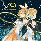 EXIT TUNES PRESENTS Vocalogemini(ボカロジェミナイ) feat.鏡音リン、鏡音レン(ジャケットイラスト:2D)