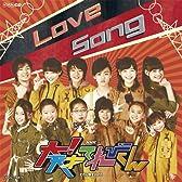 NHK 大!天才てれびくん Love Song