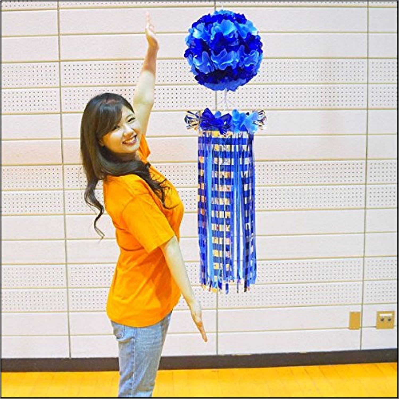 七夕 ラインくす玉吹流し(100cm) ブルー / 吹き流し 装飾 飾り  8086