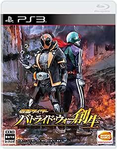 仮面ライダー バトライド・ウォー 創生 - PS3