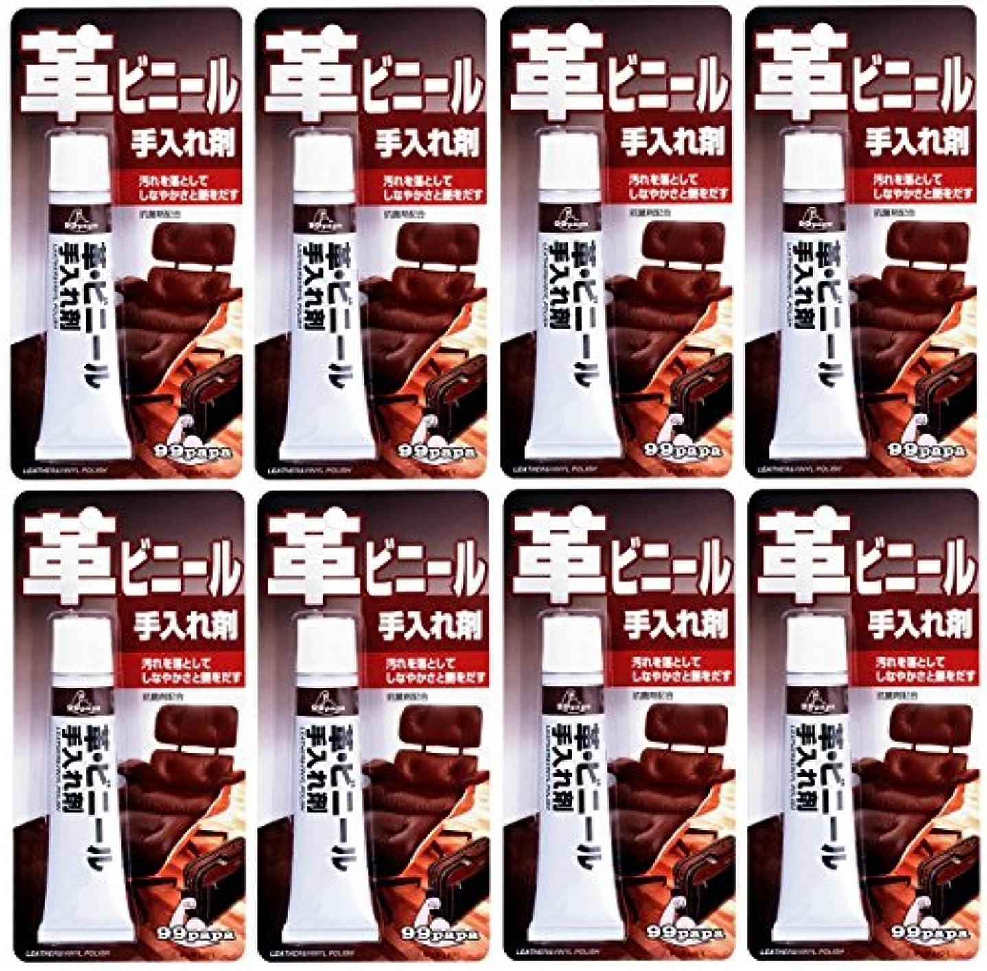 パット農奴トムオードリース【まとめ買い】ソフト99(SOFT99) 革?ビニール手入れ剤×8個