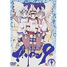 エイリアン9 Vol.1「第9小学校 エイリアン対策係」 [DVD]