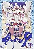エイリアン9 Vol.1「第9小学校 エイリアン対策係」[DVD]
