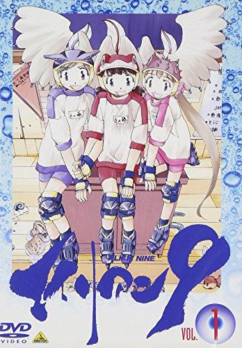 エイリアン9 Vol.1「第9小学校 エイリアン対策係」 [DVD] -
