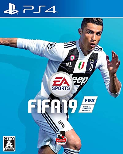 FIFA 19 【予約特典】