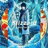 【早期購入特典あり】Blizzard(B3サイズポスター付)