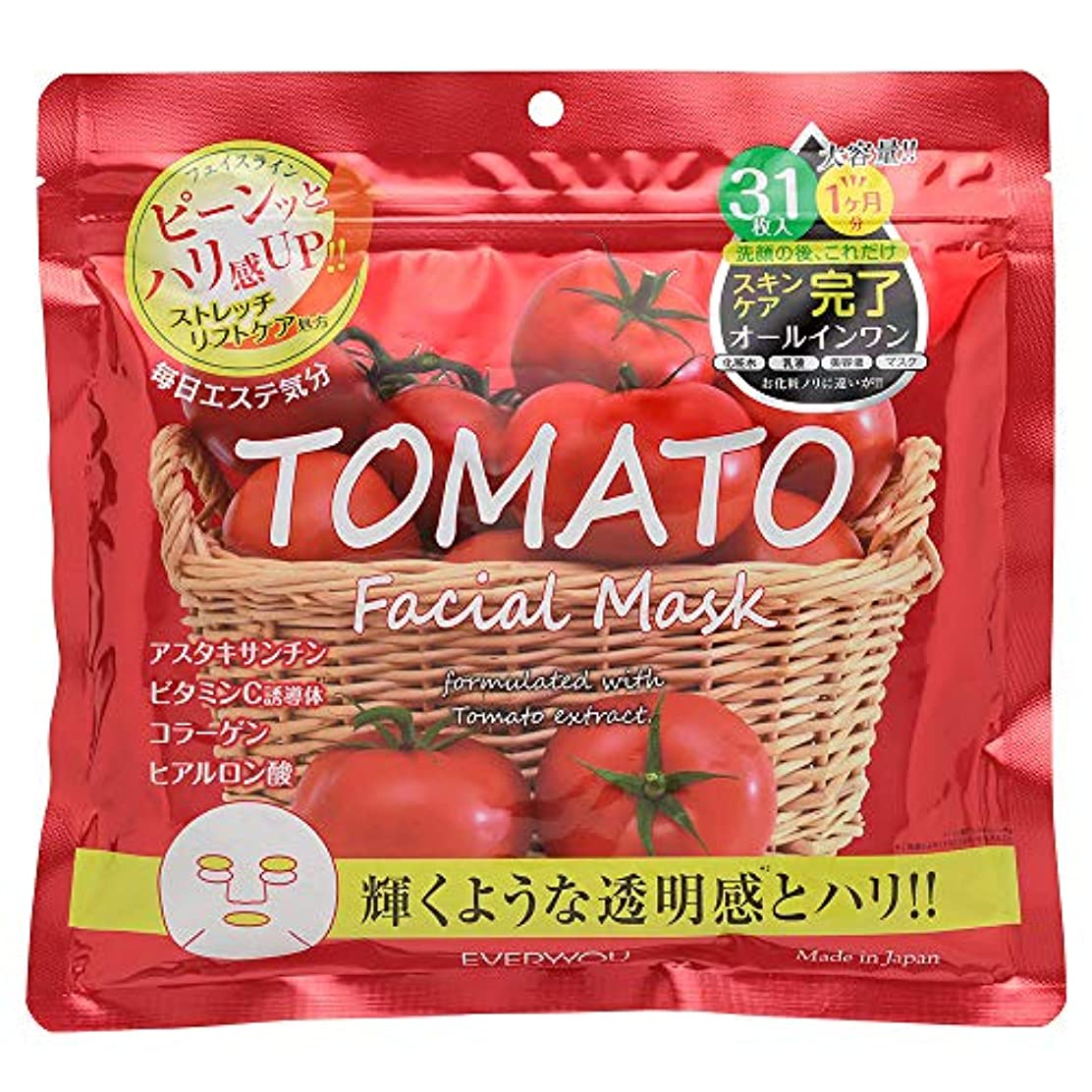 プロテスタント棚副産物トマト フェイシャルマスク 31枚入 日本製 EVERYYOU