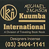 KUUMBA / クンバ『incense』(MICKAEL JACKSON マイケルジャクソン)(Mini size)