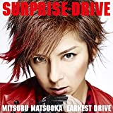 SURPRISE-DRIVE (CD+DVD)