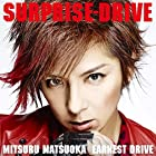 SURPRISE-DRIVE (CD+DVD)(在庫あり。)