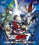 仮面ライダー×仮面ライダー×仮面ライダー THE MOVIE 超...[Blu-ray/ブルーレイ]