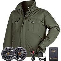 ELEMAI 空調 服 空調作業服 12Vハイパワーバッテリーファンセット 空調服長袖 半袖セット